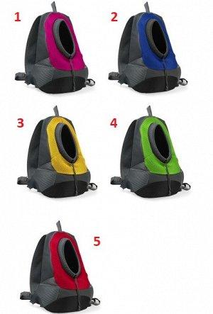 Рюкзак - переноска