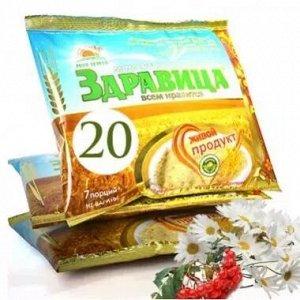 Каша №20 Компас здоровья 200 гр. (7 порций)