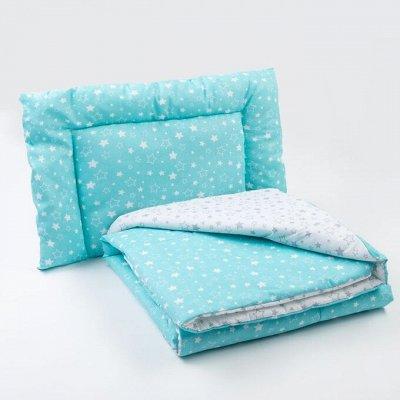 Товары и одежда для детей. — Комплекты в кроватку — Одеяла и подушки
