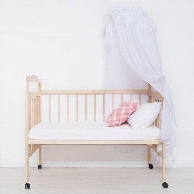 Товары и одежда для детей. — Балдахины — Шторы, тюль и жалюзи