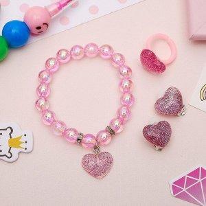 Набор детский 3 предмета: клипсы, браслет, кольцо, сердечки, цвет светло-розовый