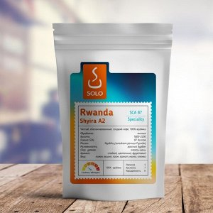 Кофе Руанда Шира A2 Спешалти,  100г