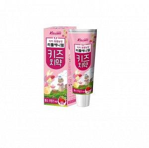 Детская зубная паста с ярким вкусом клубники «Kizcare» (без фтора) 80 г / 40