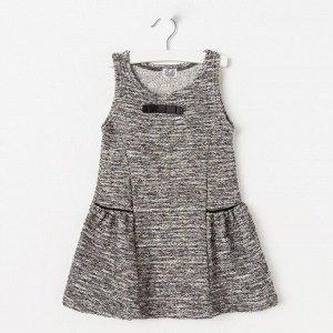 Сарафан для девочки «Крем и карамель», цвет тёмно-серый/белый