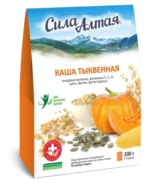 Каша тыквенная 200 гр.(5 порций по 40 гр.)