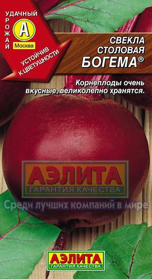 Свекла Богема/Аэлита/цп