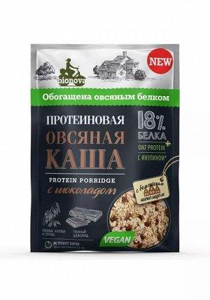 """Протеиновая каша быстрого приготовления """"Бионова"""" овсяная с шоколадом 40 гр."""