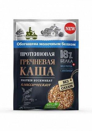 """Протеиновая каша быстрого приготовления """"Бионова"""" гречневая классическая 40 гр."""