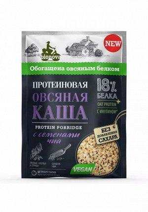 """Протеиновая каша быстрого приготовления """"Бионова"""" овсяная с семенами Чиа 40 гр."""