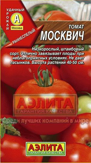 Томат Москвич/Аэлита/цп