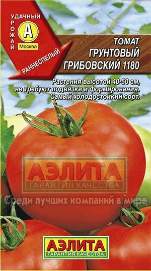 Томат Грунтовый Грибовский 1180 /Аэлита/цп