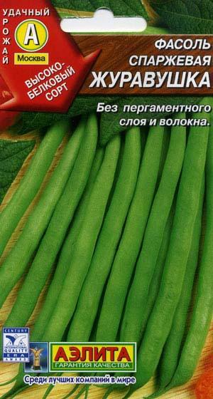 Алтайские семена — Фасоль — Семена овощей