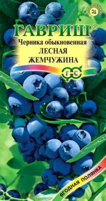 Ягода Черника Лесная Жемчужина обыкновенная/Гавриш/цп 30 шт.