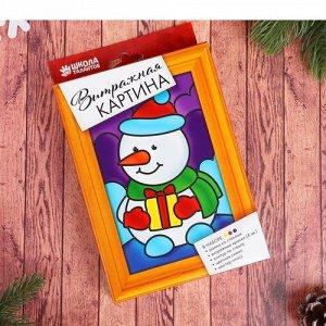 """Витражная мини-картинка """"Веселый снеговик"""" кор.  *"""