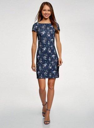 Платье из фактурной ткани с вырезом-лодочкой