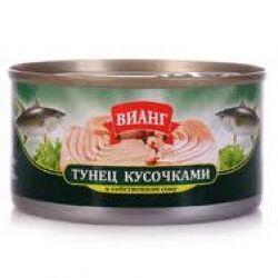 Тунец кусочками в собственном соку 185 гр. ж/б