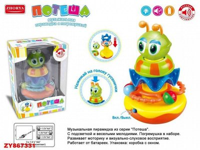 ЗелКрок-610. Поступление 2 контейнеров с игрушками! — Неваляшки — Развивающие игрушки
