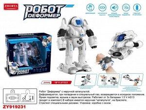 Робот в наборе ZY919231 ZYB-B3118 (1/14)
