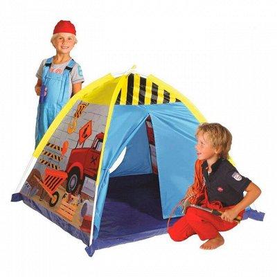 №21 All❤ASIA.Для красоты и здоровья * Для дома * Для детей — Палатки, Корзины — Системы хранения