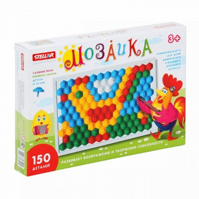 №36 My Kinder Игрушки, Подгузники, Гигиена!   — Мозаика — Конструкторы и пазлы