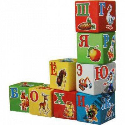 All❤ASIA.Для красоты и здоровья * Для дома * Для детей — Кубики — Настольные игры