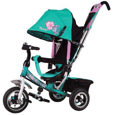 All❤ASIA.Для красоты и здоровья * Для дома * Для детей — Велосипеды, Самокаты, Скейты — Транспорт