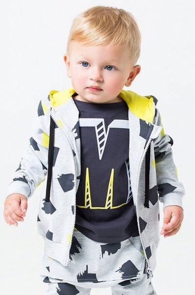 Happy яркая, стильная, модная, недорогая одежда 7 — Мальчикам. Повседневная одежда. Куртки и толстовки — Свитшоты и толстовки