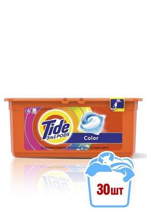 Гель для стирки TIDE  в растворимых капсулах Color (30*24.8г)