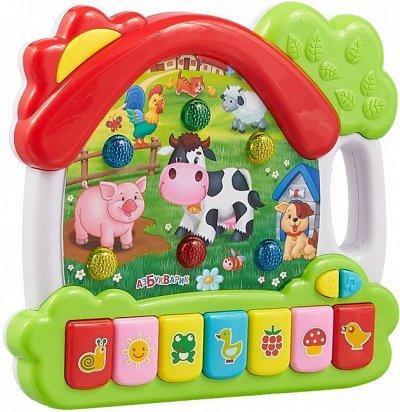 All❤ASIA.Для красоты и здоровья * Для дома * Для детей — Музыкальная игрушка — Развивающие игрушки