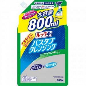 """Чистящее средство для ванной комнаты """"Look Plus"""" быстрого действия (с ароматом цитруса) мягкая упаковка с крышкой 800 мл / 12"""