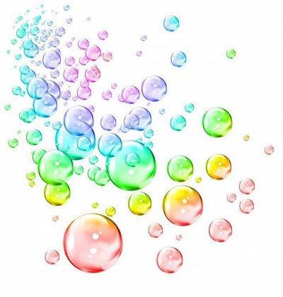 My Kinder Игрушки, Подгузники, Гигиена!  — Мыльные пузыри — Спортивные игры