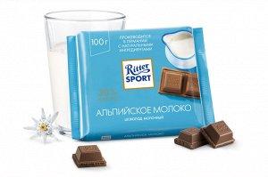 Шоколад Риттер Спорт Альпийское Молоко 100