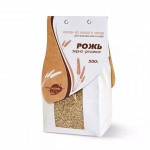 Рожь зерно резаное, крупа их живого зерна для полезных каш и хлеба 500 гр.