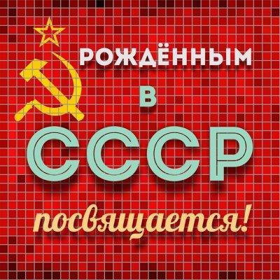 Рожденным в СССР посвящается! Ёлочные игрушки 1988 год