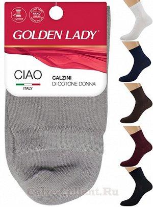 Носки женские хлопковые Golden Lady Ciao