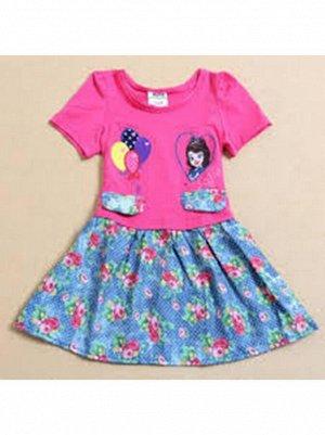 Платье Nova H6603 pink
