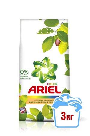 Стиральный порошок ARIEL Аромат Масла Ши (3 кг)