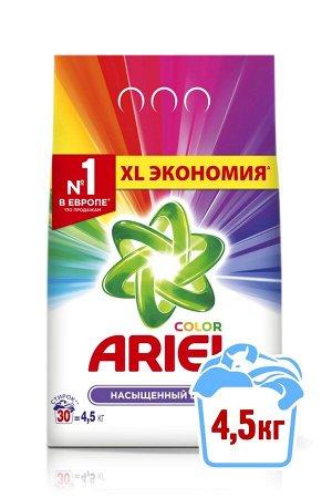 Стиральный порошок ARIEL Color&Style (4,5 кг)