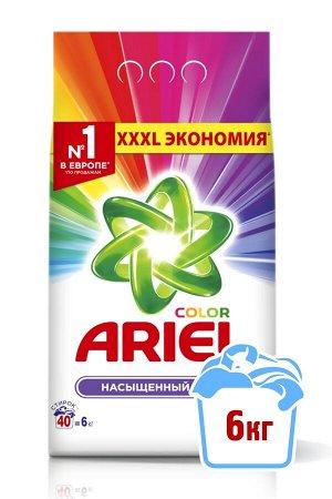Стиральный порошок ARIEL Color&Style (6 кг)