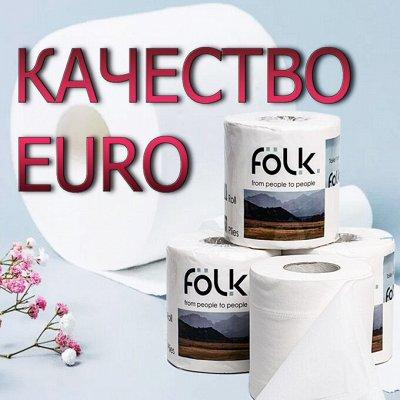🔥Товары первой необходимости! Все для ресниц и бровей!🔥 — Туалетная бумага 3-х слойная на экспорт в Европу! — Туалетная бумага и полотенца