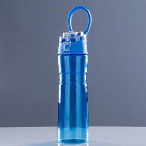 Бутылка для воды 650 мл, с поильником, откидная крышка, с выемкой, микс, 7х25 см