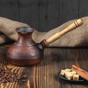 Турка с деревянной ручкой декор, красная глина, 0,6 л
