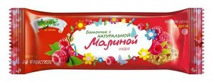 Батончики-мюсли с натуральной ягодой Малина без сахара 30 гр.