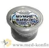 """Мумие """"Живое"""" горно-алтайское 10 гр"""