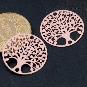Коннектор Дерево в круге-3 1/1 из хир. стали, цвет светло-розовый, р-р 20х0,3мм, отв. 2мм.