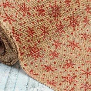 Лента из мешковины с красным принтом Снежинка мелкая, цвет натуральный, ширина 25см