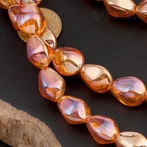 Бусины стеклянные каплевидные, Чешские, оранжевые с радужным покрытием, р-р 16х14х13мм, отв-е 1мм.