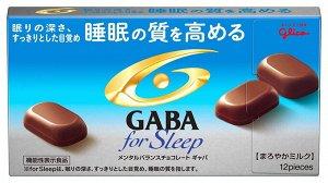 GLICО GABA For Sleep - шоколадные кубики с ГАБА для улучшения сна