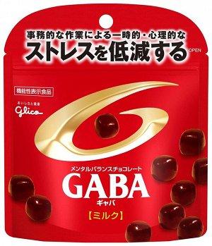 GLICO GABA Milk Chocolate - шоколадные кусочки с гамма-аминомасляной кислотой