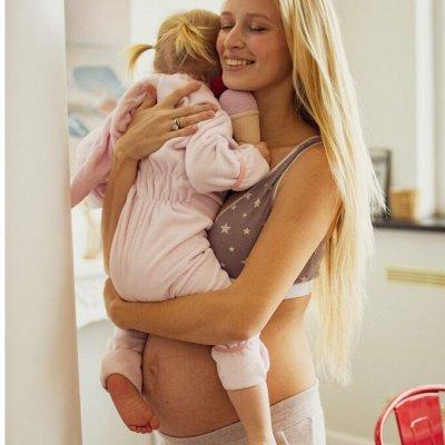 Беременность от А до Я! Есть обмен, если не подошло! — Белье для мам — Белье для кормящих